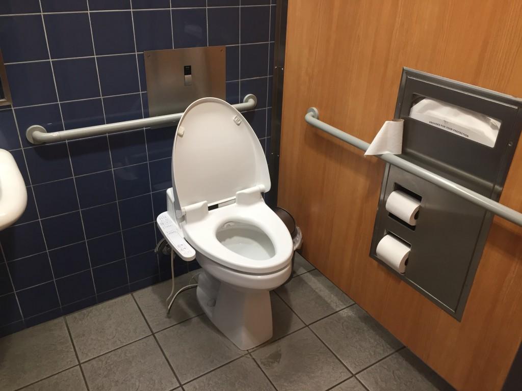Typisch japanische Toiletten